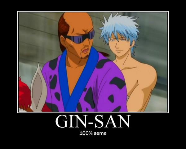 Tags: Anime, Gintama, Sakata Gintoki, Demotivational Poster, Screenshot