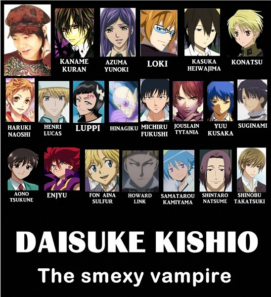 Tags: Anime, Rosario + Vampire, Yumeiro Pâtissière, 07-ghost, Kamisama Kazoku, Tennis no Ouji-sama, Junjou Romantica, D.Gray-man, Beelzebub, DURARARA!!, FAIRY TAIL, Tytania, BLEACH