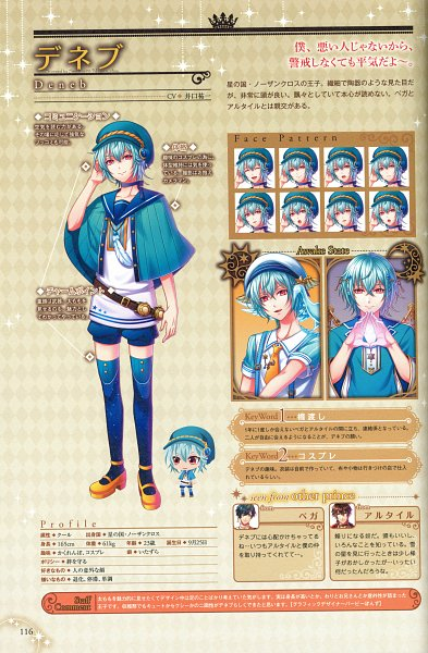 Tags: Anime, GCREST, Yume Oukoku to Nemureru 100-nin no Ouji-sama, Deneb (Yume-100), Blue Cape, Puffy Shorts, Yellow Footwear, Official Character Information, Scan, Mobile Wallpaper, Official Art, Self Scanned