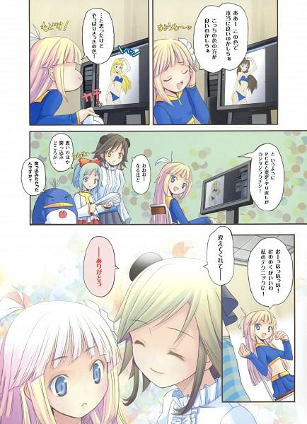Tags: Anime, POP, Dengeki Moeoh 2010-10, Dengeki Moeoh