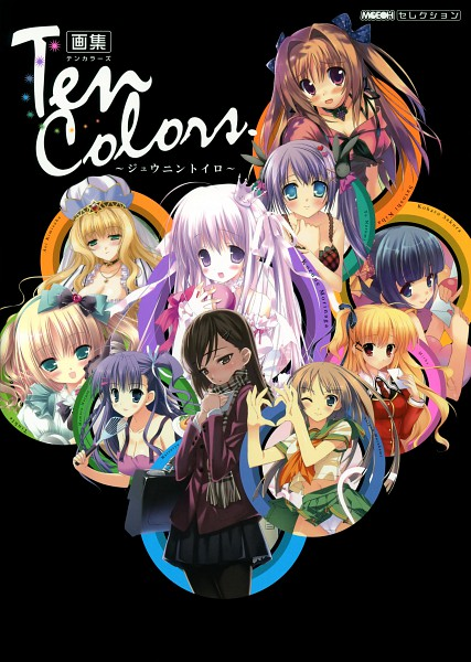 Dengeki Moeoh Ten Colors - Dengeki Moeoh