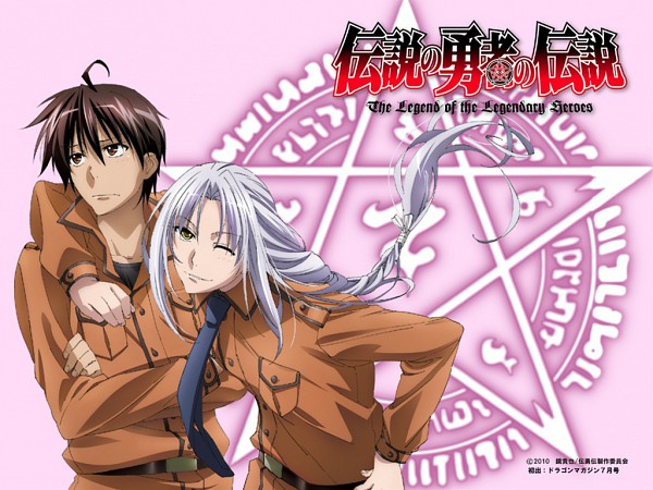 Tags: Anime, ZEXCS, Densetsu no Yuusha no Densetsu, Ryner Lute, Sion Astal, Official Art