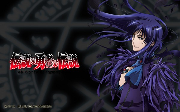 Tags: Anime, Densetsu no Yuusha no Densetsu, Miran Froaude, Wallpaper