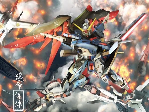 Destiny Gundam - Mobile Suit Gundam SEED Destiny