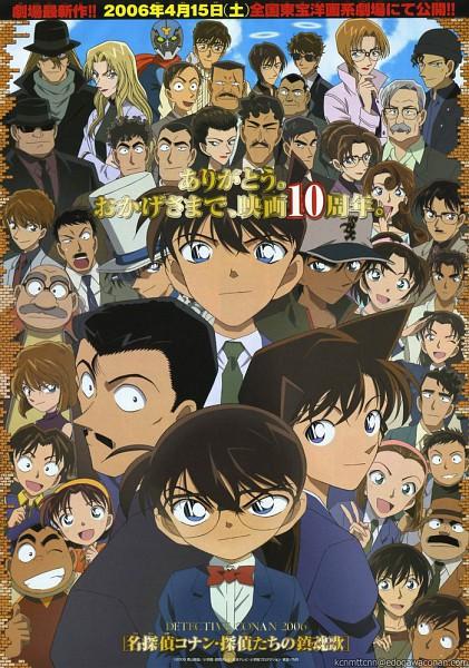 Tags: Anime, TMS Entertainment, Meitantei Conan, Detective Conan: The Private Eyes' Requiem, Magic Kaito, Hattori Heizou, Kuroba Kaito, Matsumoto Kiyonaga, Mouri Kogoro, Vodka (Meitantei Conan), Satou Miwako, Araide Tomoaki, Gin (Meitantei Conan)
