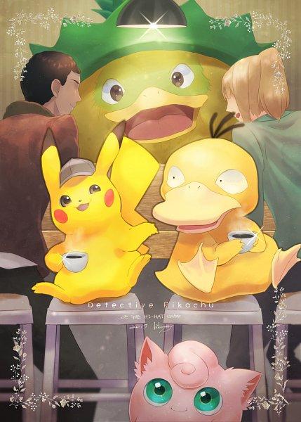 Tags: Anime, Pixiv Id 2490919, Detective Pikachu, Pokémon, Tim Goodman, Jigglypuff, Psyduck, Pikachu, Lucy Stevens, Ludicolo, Fanart, Fanart From Pixiv, Pixiv