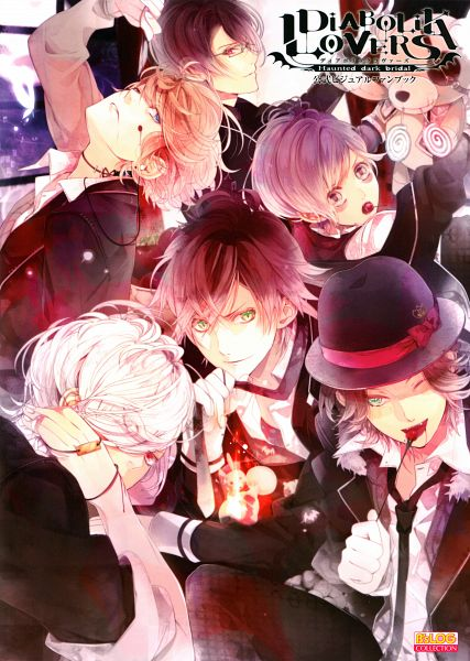 Diabolik Lovers Official Visual Fanbook - Diabolik Lovers ~Haunted dark bridal~