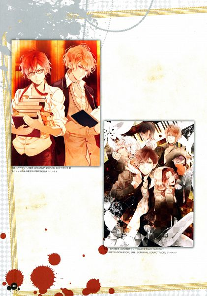 Tags: Anime, Satoi, IDEA FACTORY, Diabolik Lovers Official Visual Fanbook, Diabolik Lovers ~Haunted dark bridal~, Sakamaki Laito, Auric, Sakamaki Subaru, Sakamaki Kanato, Sakamaki Shuu, Sakamaki Ayato, Sakamaki Reiji, Scan