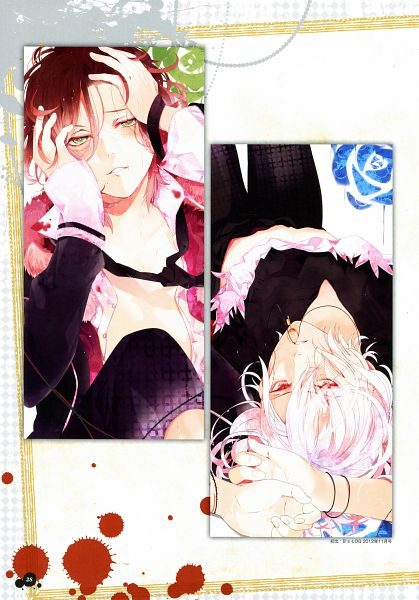 Tags: Anime, Satoi, IDEA FACTORY, Rejet, Diabolik Lovers Official Visual Fanbook, Diabolik Lovers ~Haunted dark bridal~, Sakamaki Laito, Sakamaki Subaru, Eyes Half Closed, Mobile Wallpaper, Scan, Official Art