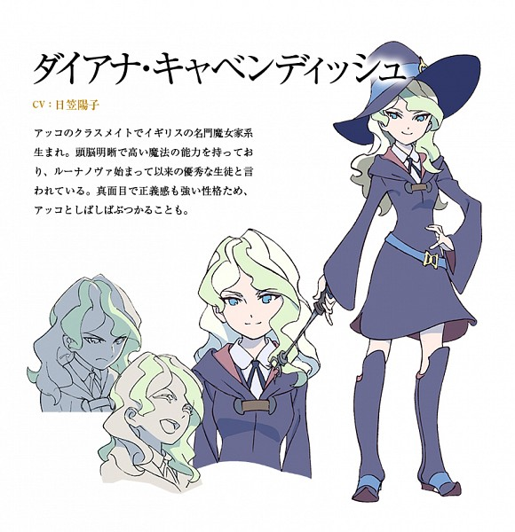 Diana Cavendish - Little Witch Academia