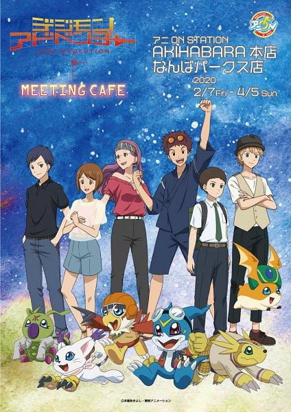Tags: Anime, Nakatsuru Katsuyoshi, Toei Animation, Digimon Adventure, Digimon Adventure: Last Evolution Kizuna, Motomiya Daisuke, Hawkmon, Yagami Hikari, Patamon, Veemon, Takaishi Takeru, Armadimon, Gatomon