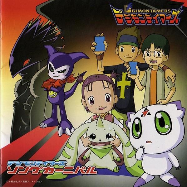 Tags: Anime, Toei Animation, Digimon Tamers, Kitagawa Kenta, Lee Shao Chung, Terriermon, Hirokazu Shiota, Impmon, Beelzemon, Culumon, Upscale, Artist Request, Official Art