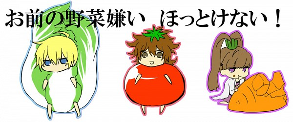 Tags: Anime, Pixiv Id 2028382, Digimon Xros Wars, Amano Nene, Kudou Taiki, Aonuma Kiriha, Cabbage, Digimon Fusion