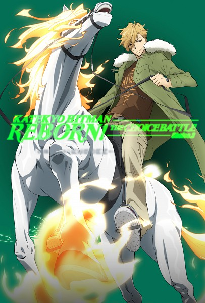 Tags: Anime, Tanaka Masayoshi, Katekyo Hitman REBORN!, Dino Cavallone, Scuderia, Shirt Lift, Dying Will Flame, Horseback Riding, Official Art, Scan, DVD (Source), Mobile Wallpaper