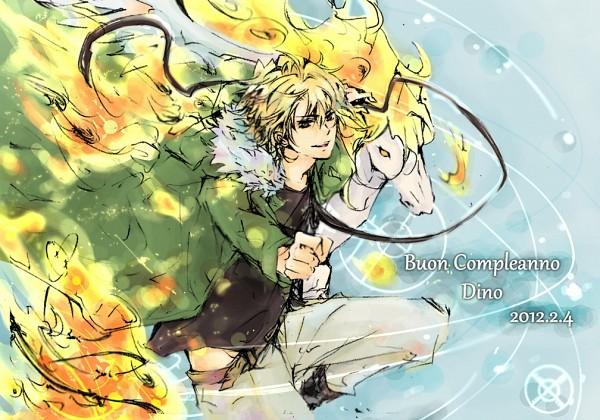 Tags: Anime, Pixiv Id 1628274, Katekyo Hitman REBORN!, Scuderia, Dino Cavallone, Fanart, Pixiv