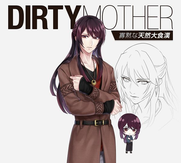 Dirty Mother - Cocktail Ouji