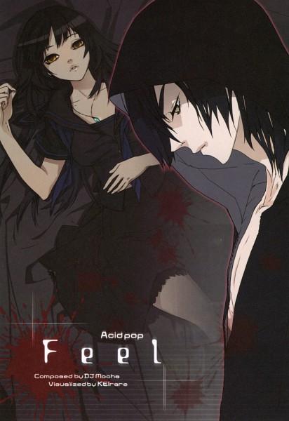 Tags: Anime, Dj Max, Mobile Wallpaper