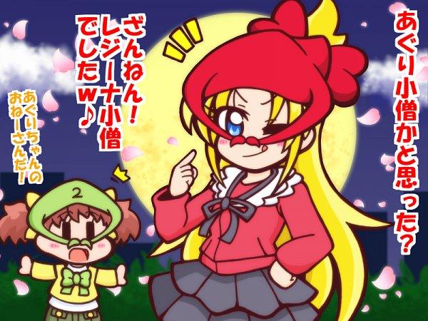 Tags: Anime, Pixiv Id 2084190, Dokidoki! Precure, Regina (Dokidoki), Morimoto Eru, Fanart, Fanart From Pixiv, Pixiv, Wallpaper