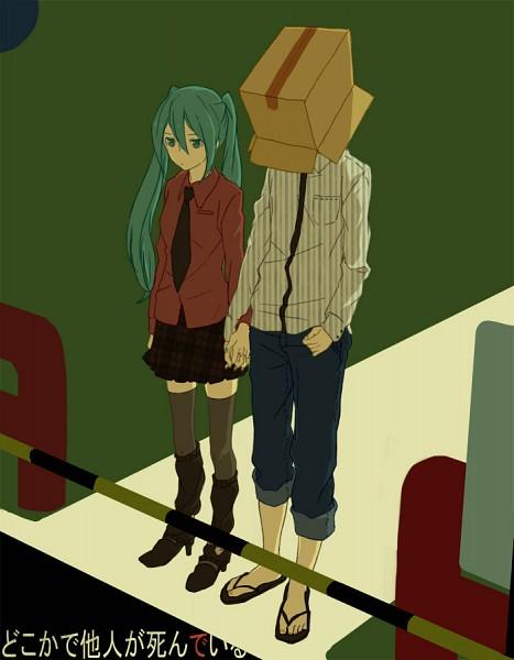 Dokoka de Tanin ga Shinde Iru (People Are Dying Somewhere) - Nashimoto-p