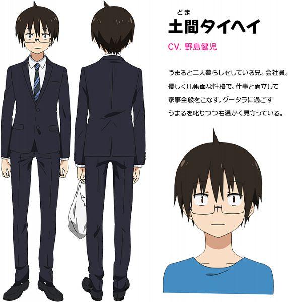 Doma Taihei - Himouto! Umaru-chan
