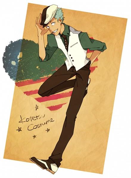 Domon Asuka - Inazuma Eleven