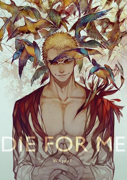 Donquixote Doflamingo - ONE PIECE