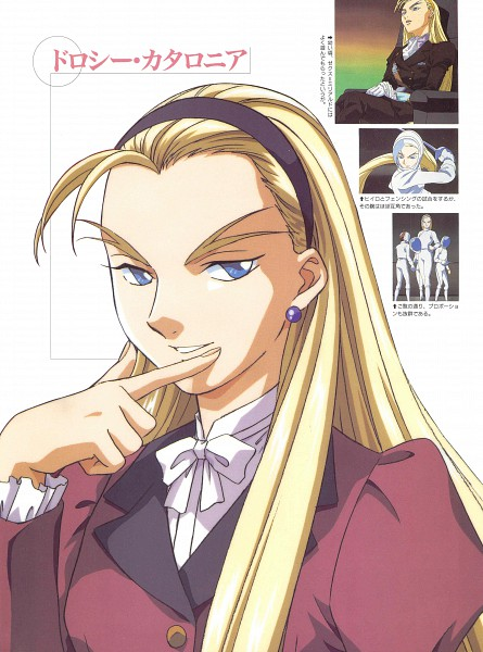 Dorothy Catalonia - Mobile Suit Gundam Wing