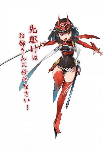 Doujigiri Yasutsuna (Tenka Hyakken) - Tenka Hyakken