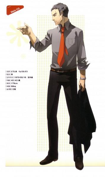 Tags: Anime, Soejima Shigenori, Atlus, P4 Official Design Works, Shin Megami Tensei: PERSONA 4, Doujima Ryoutarou, Stubble, Official Art, Mobile Wallpaper