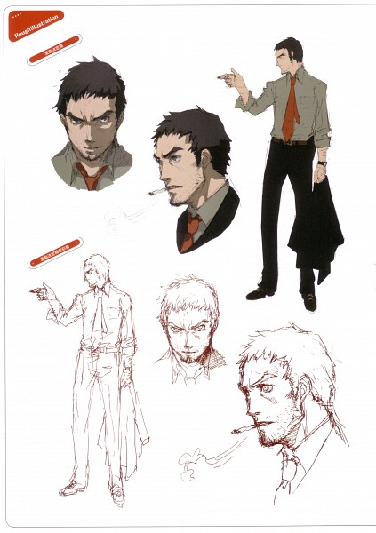 Tags: Anime, Soejima Shigenori, Atlus, P4 Official Design Works, Shin Megami Tensei: PERSONA 4, Doujima Ryoutarou, Sketch, Character Sheet, Official Art
