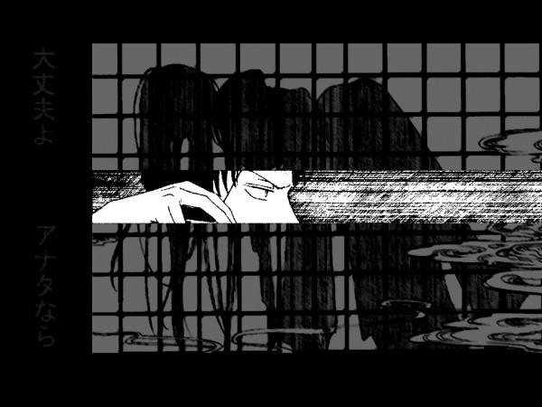 Tags: Anime, xxxHOLiC, Doumeki Shizuka, Scan, Wallpaper, Manga Page