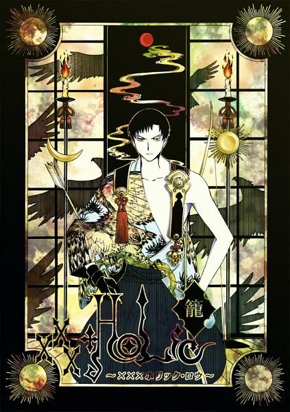 Tags: Anime, Pixiv Id 1816946, CLAMP, xxxHOLiC, Doumeki Shizuka, Mobile Wallpaper, Colorization, Pixiv