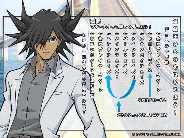 Tags: Anime, Yu-Gi-Oh!, Yu-Gi-Oh! 5D's, Dr. Fudo, Yu-Gi-Oh! Official Card Game, Twitter, Official Art