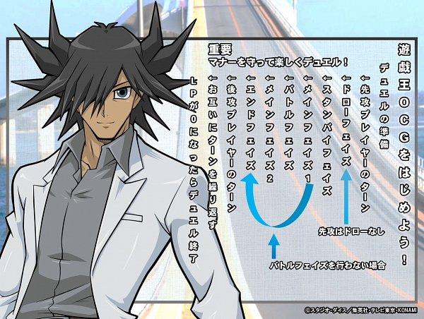 Tags: Anime, Yugioh Ocg Info, Yu-Gi-Oh! 5D's, Yu-Gi-Oh!, Dr. Fudo, Twitter