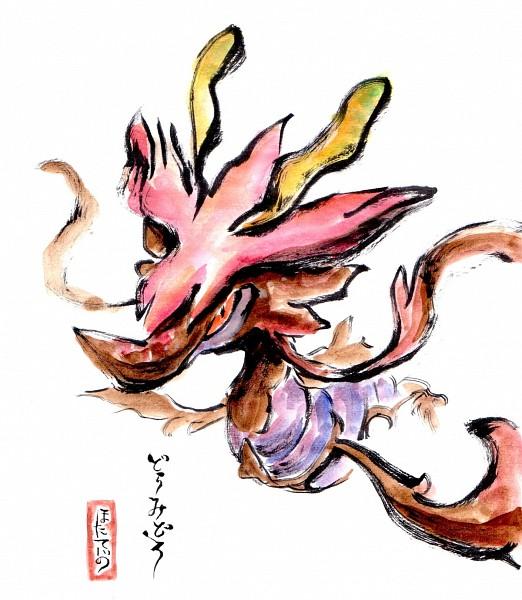 Tags: Anime, Pixiv Id 2895852, Pokémon, Dragalge, Nihonga, Sumi-e, Fanart, Fanart From Pixiv, Pixiv