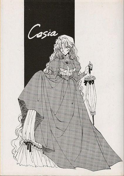 Tags: Anime, Ohkami Mineko, Dragon Knights, Cesia