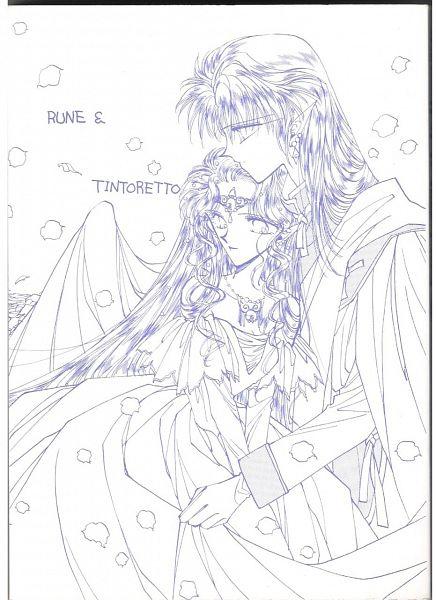 Tags: Anime, Ohkami Mineko, Dragon Knights, Tintlet (Dragon Knights), Rune (Dragon Knights)