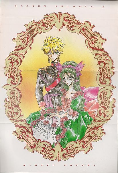 Tags: Anime, Ohkami Mineko, Dragon Knights, Raseleane (Dragon Knights), Lykouleon (Dragon Knights)