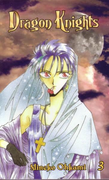 Tags: Anime, Ohkami Mineko, Dragon Knights, Rath Illuser, Manga Cover, Scan, Official Art, Self Scanned
