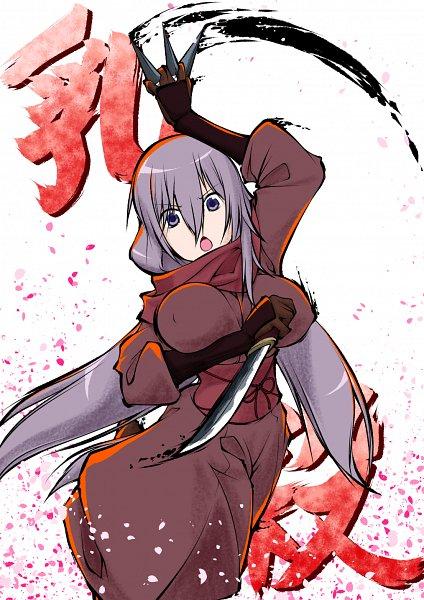 Tags: Anime, Pixiv Id 5634920, Ninja Slayer, Dragon Yukano, Fanart From Pixiv, Pixiv, Fanart