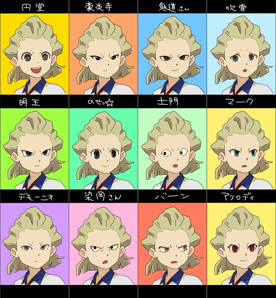 Tags: Anime, Level-5, Inazuma Eleven, Dylan Keith