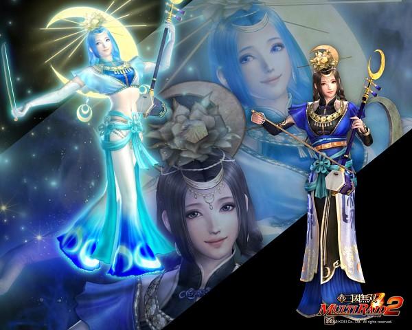 Dynasty Warriors Strikeforce - Dynasty Warriors