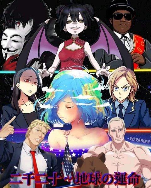 Tags: Anime, Koranime, Shin Megami Tensei: PERSONA 5, Amamiya Ren (Persona 5), Corona-chan, Natalia Poklonskaya, Donald Trump, Earth-chan, Vladimir Putin, Joker (Persona 5), Kim Yo Jong
