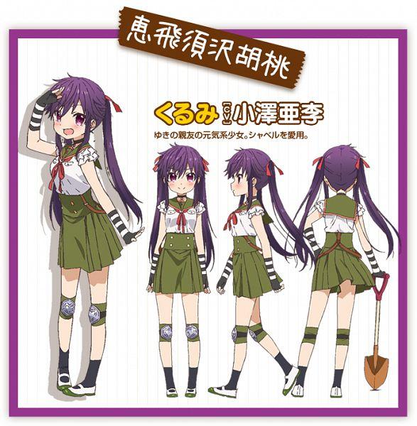Ebisuzawa Kurumi (Kurumi Ebisuzawa) - Gakkou Gurashi!
