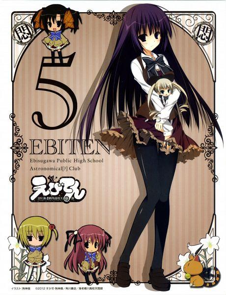 Tags: Anime, Inugami Kira, Ebiten, Iseda Yuka, Hiromatsu Rikei, Todayama Kyouko, Neko-Sensei (Ebiten), Kanamori Hakata, Ooba Hasumi, Scan, DVD (Source), Official Art