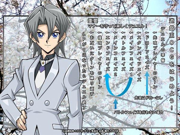Tags: Anime, Yugioh Ocg Info, Yu-Gi-Oh!, Yu-Gi-Oh! GX, Edo Phoenix, Twitter, Aster Phoenix