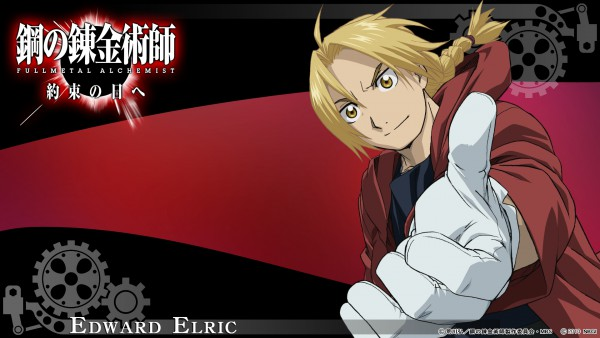 Tags: Anime, SQUARE ENIX, Fullmetal Alchemist, Edward Elric, Official Wallpaper, HD Wallpaper, Wallpaper, Official Art