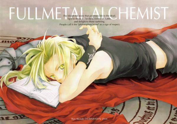 Tags: Anime, Fullmetal Alchemist, Edward Elric