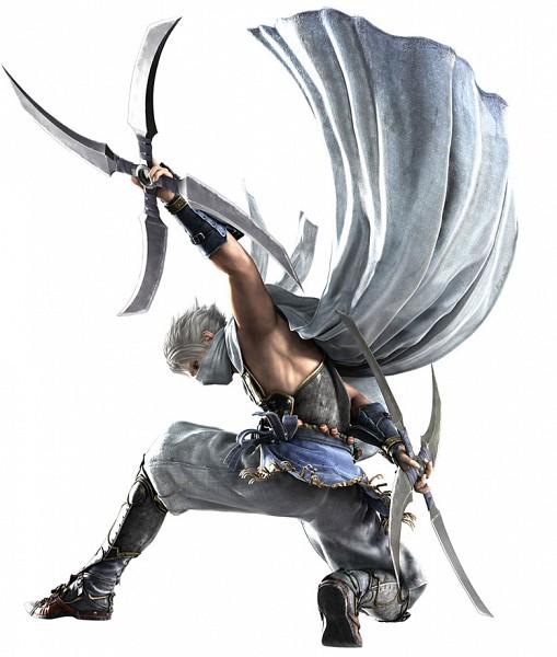 Edward Geraldine - Final Fantasy IV