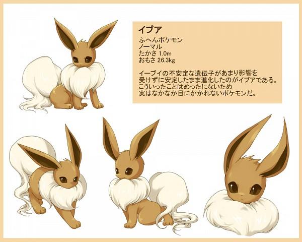 Tags: Anime, Kurone Kotarou, Pokémon, Eevee, 1000x800 Wallpaper, Pixiv, Character Sheet, Translation Request